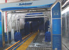 Tunnel car wash machine AUTOBASE